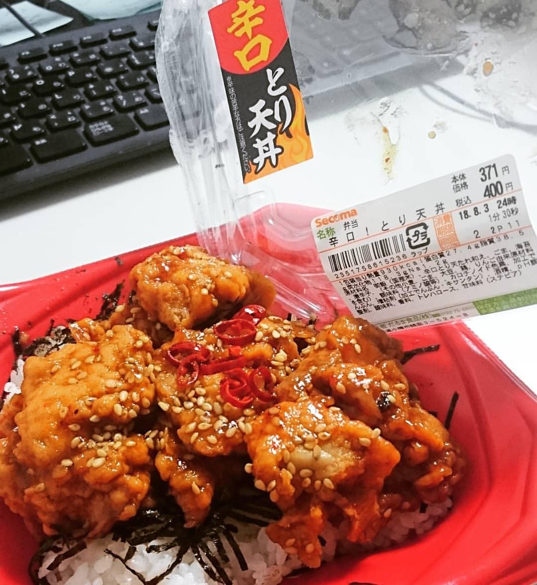 辛口とり天丼 セイコーマート