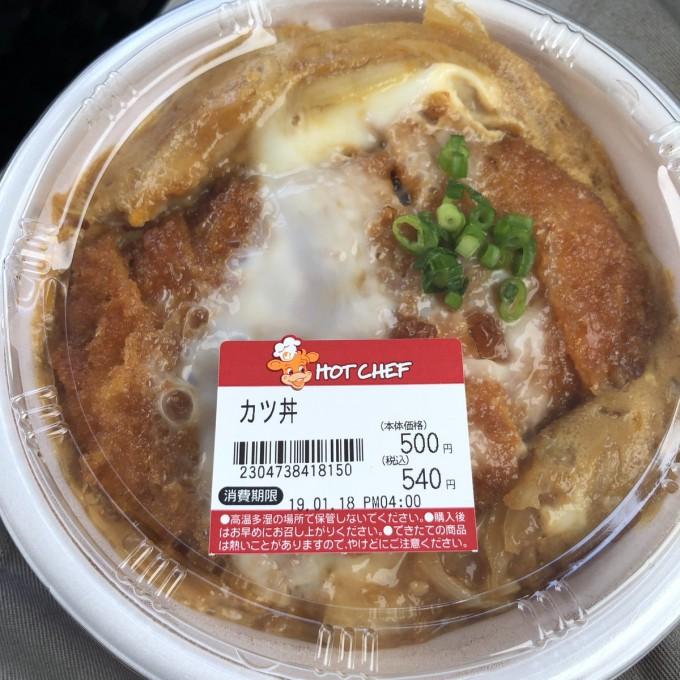 カツ丼 セイコーマート