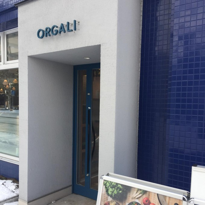 CAFE&RESTAURANT ORGALI
