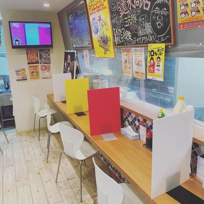 札幌 テイクアウト 鑓水商店
