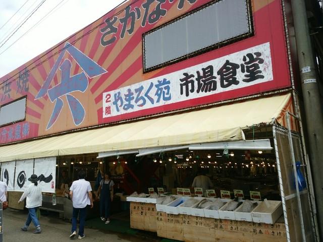 寺泊魚の市場通り(魚のアメ横)
