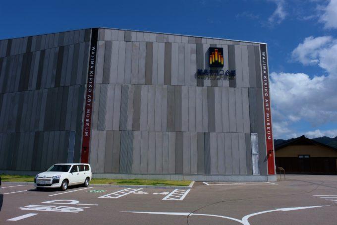 輪島キリコ会館
