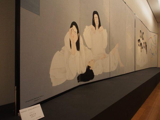 おぶせミュージアム・中島千波館