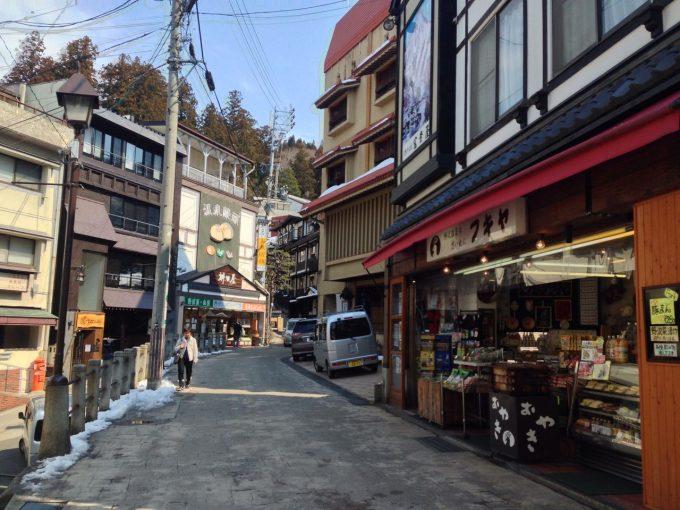 野沢温泉へのアクセス