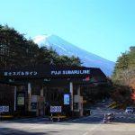 山梨県屈指の絶景ドライブコース!富士スバルラインで富士山5合目へ
