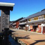福井県小浜市で学ぼう!食べよう!鯖街道の歴史と美味しい鯖グルメ