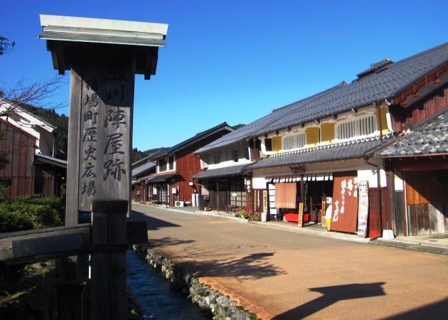 道の駅若狭熊川宿