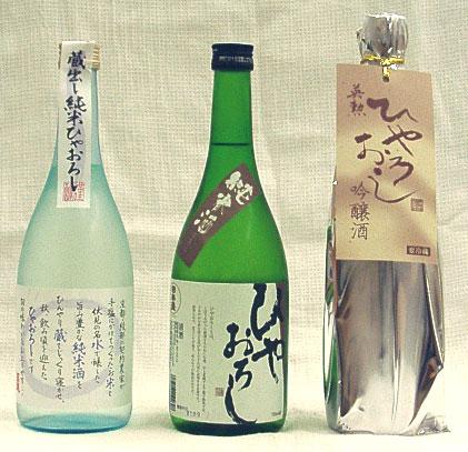京伏見の地酒