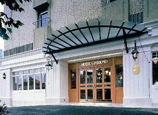 ホテルギンモンド京都 丁子屋