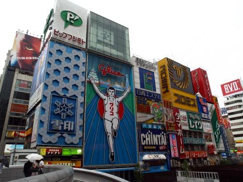 大阪人なら共感すること間違いなし大阪あるある