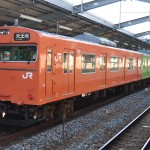 大阪環状線の発車メロディーが面白いと話題に!