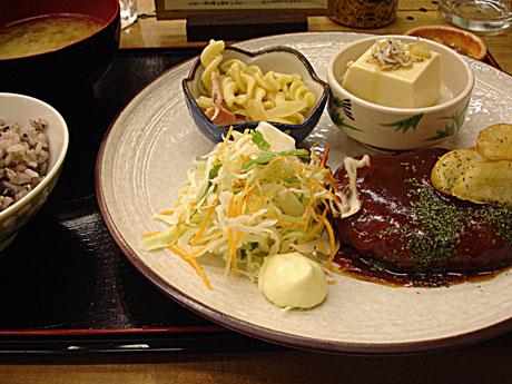 soto 京都