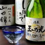 京都の地酒や地ビール特集