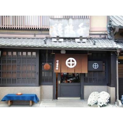 村上重(むらかみじゅう) 京都