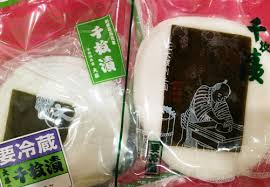大藤(だいとう) 漬物
