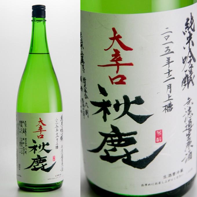 秋鹿(あきしか)