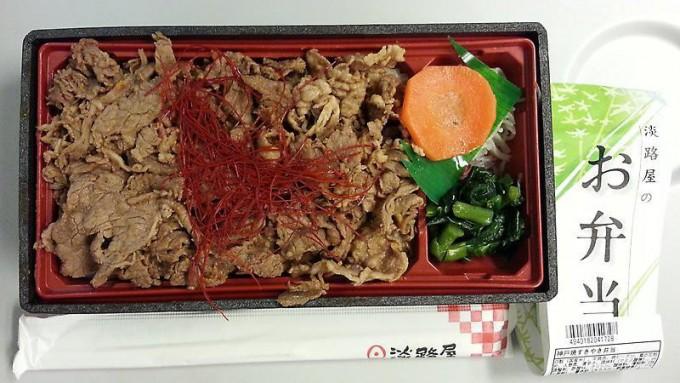 神戸牛すき焼き弁当