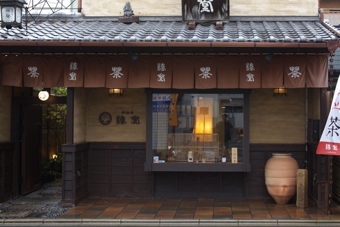 京都伏見「茶房竹聲(ちくせい)」2