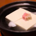 美味しい湯豆腐を食べられる京都の名店