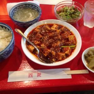 中華料理 四川 神戸