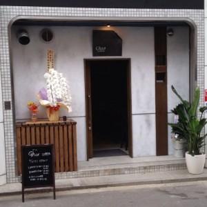 Ghar 店