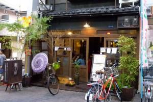 旧ヤム邸 店