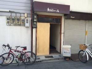 カシミール店