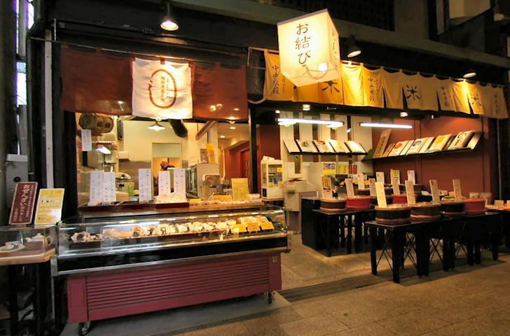 中央米穀 錦店 店