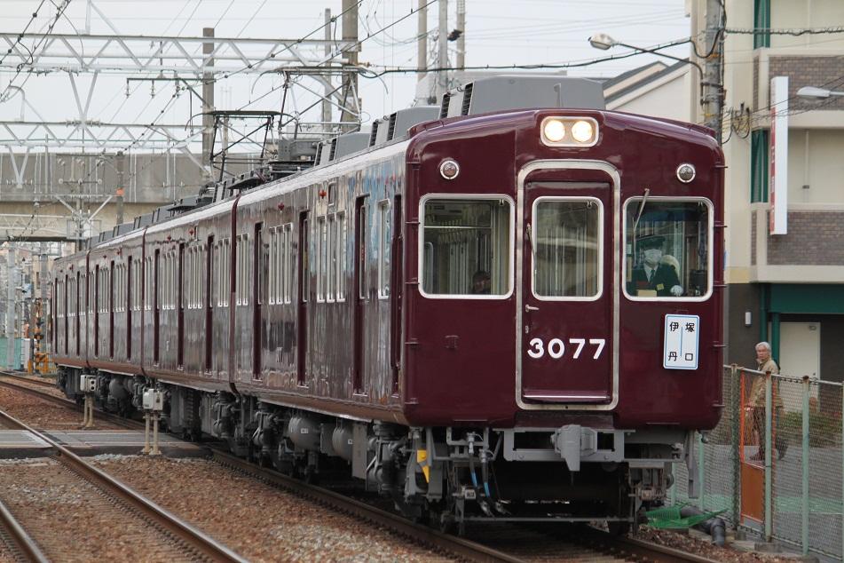 阪急マルーン