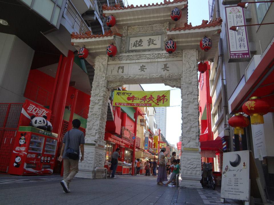 南京町 神戸の撮影スポット