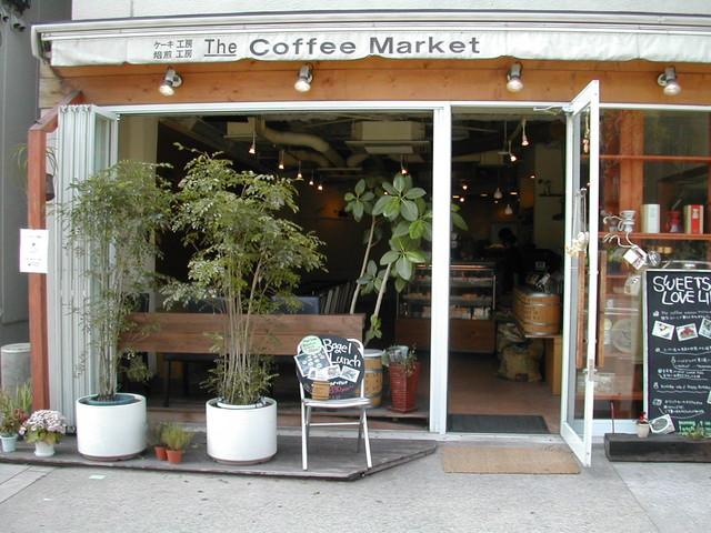 コーヒーマーケット店