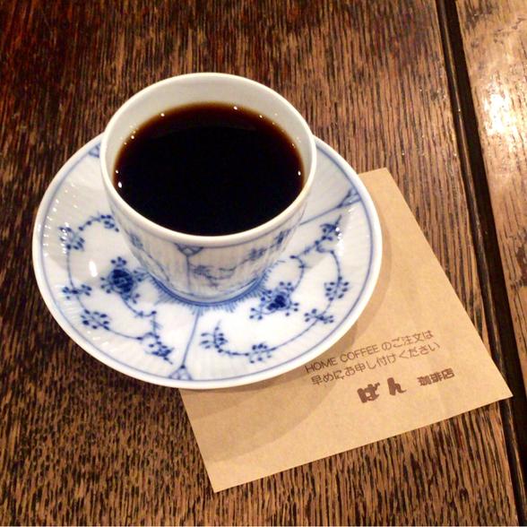 ばん珈琲コーヒー