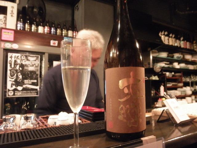 よしみ亭 日本酒