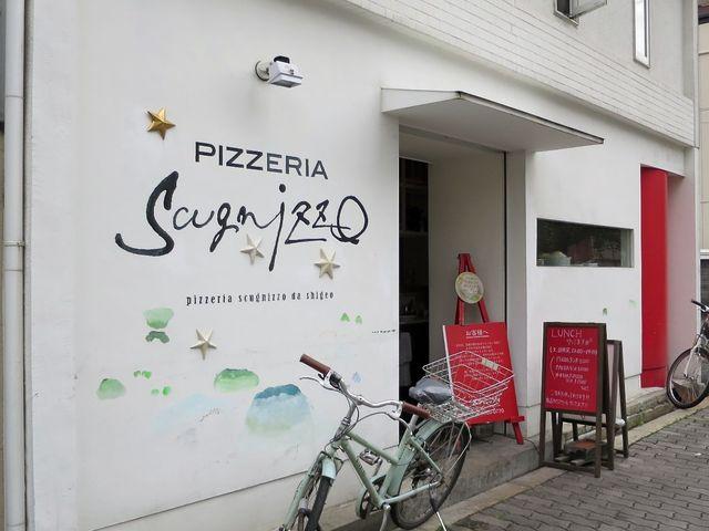 Scugnizzo DA SHIGEO 店