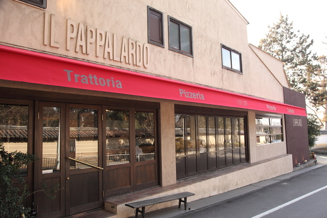 IL PAPPALARDO 店