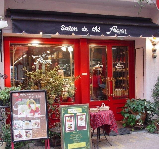 サロン・ド・テ アルション法善寺本店