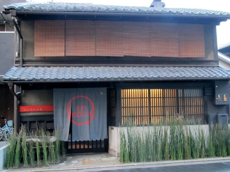 エンボカ京都 店