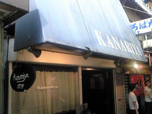 カナリヤ 店