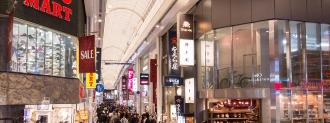 戎橋商店街
