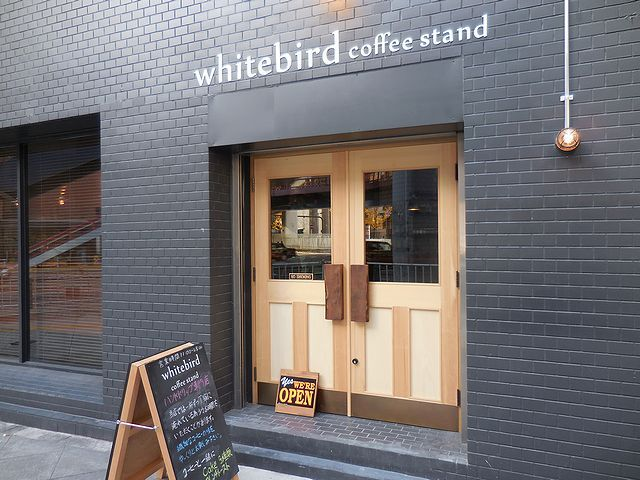 Whitebirdcoffee