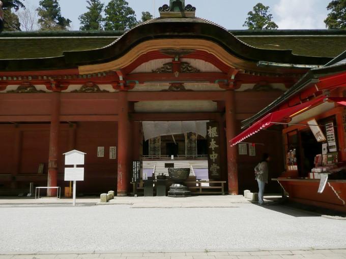旧跡延暦寺