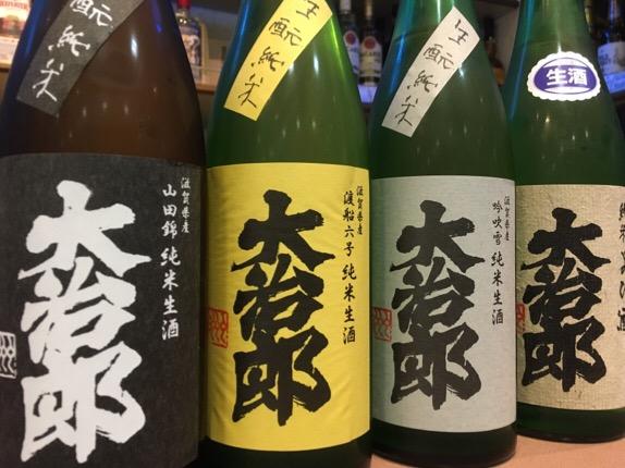 近江の銘酒「大治郎 うすにごり 迷酒」