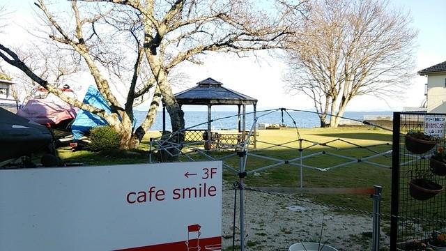 大津市のおすすめカフェ「cafe smile」