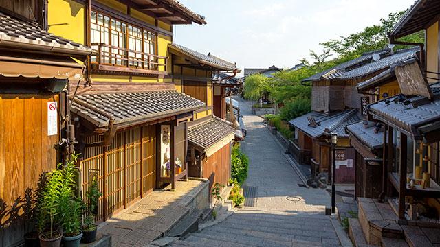 産寧坂(さんねんざか)と明保野邸