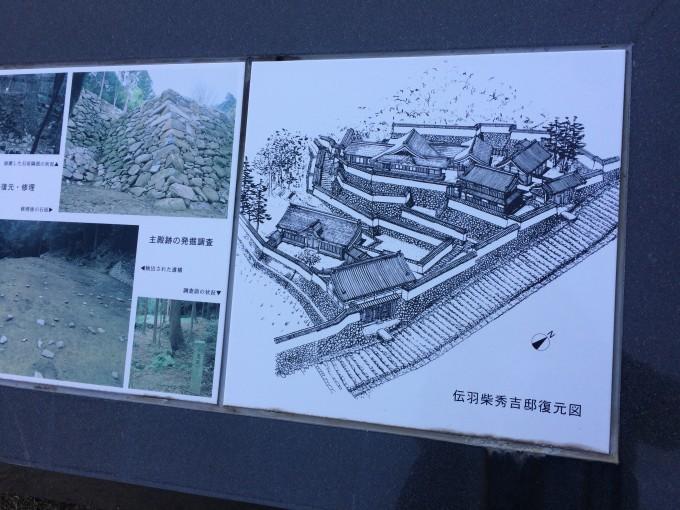 羽柴秀吉邸想像図