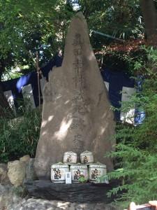 幸村戦死跡の碑