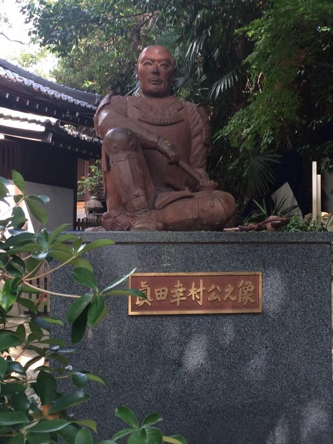 真田幸村坐像(安居天神)
