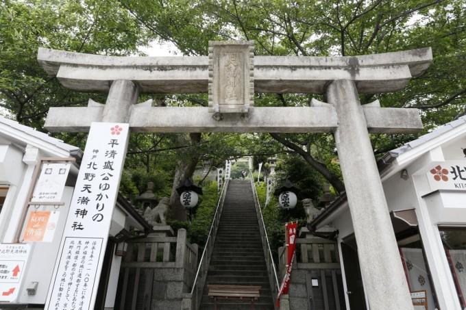 神戸 北野天満神社 パワースポット