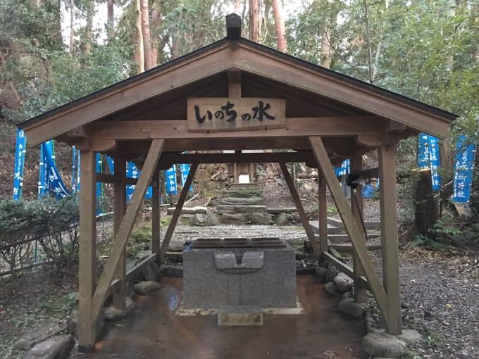 伊太祁曽神社 いのちの水