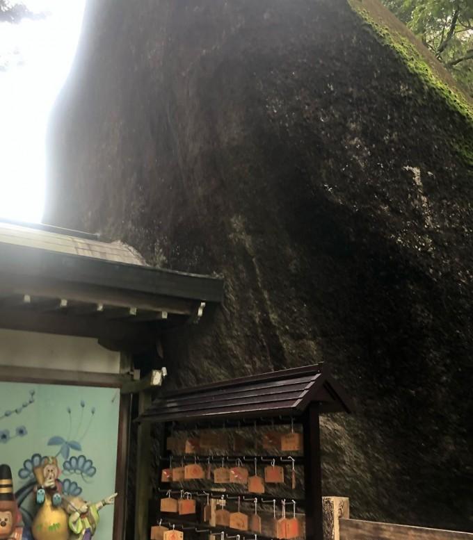 磐船神社 大阪